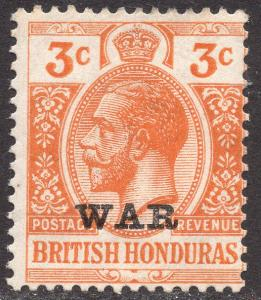 British Honduras Scott MR3