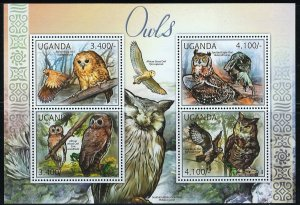 Uganda Scott 1931 MNH! Owls! Sheet of 4!