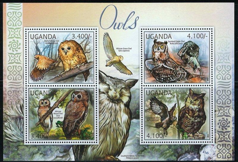 Uganda Scott 1931 MNH! Owls! Sheet of 4!