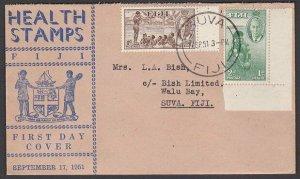 FIJI 1951 Heath set on commem FDC...........................................L482