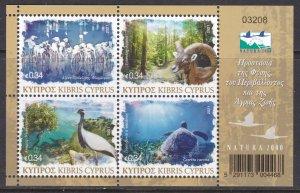 Cyprus, Fauna, Birds, Animals, Turtles, Nature MNH / 2021