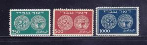 Israel 7-9 MNH Coins on Stamps