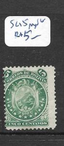 BOLIVIA  (P1707B)  SC 15   MNG