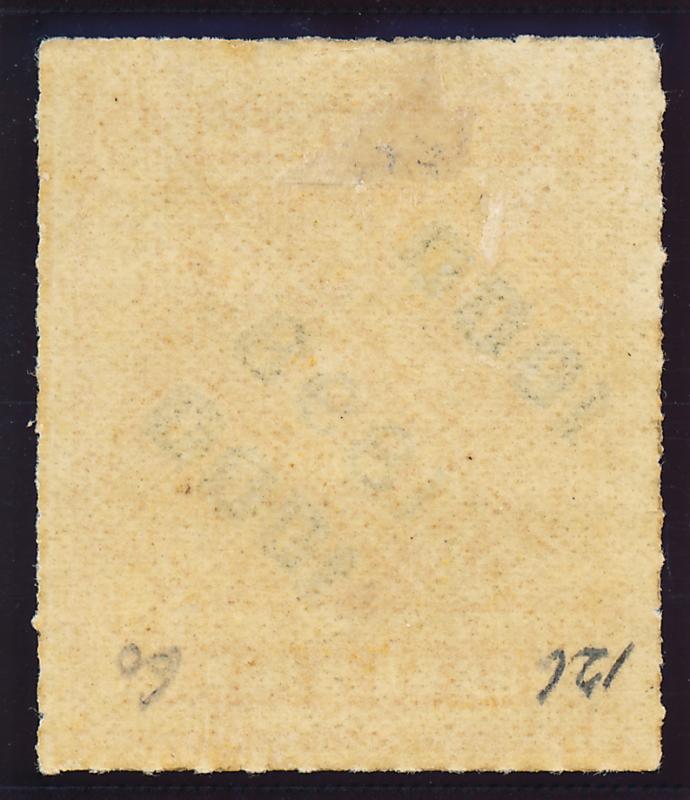 Brazil Stamp Scott #126, Mint, Partial Gum - Free U.S. Shipping, Free Worldwi...