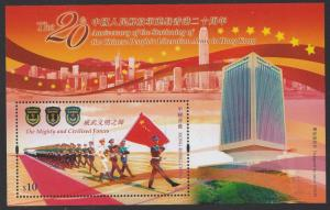 Hong Kong 20th Stationing China People's Liberation Army $10 Sheetlet MNH 2017