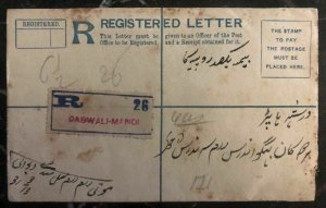 1913 Dabwali East India Registered Letter Cover Red Wax Seal On The Back