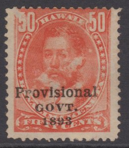 Hawaii Sc#72 MNG - surface scuff, broken 9 in 1893