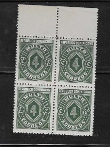 DOMINICAN REPUBLIC STAMPS MNH #AGOM7