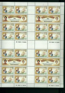Wholesale Lot Prince Charles & Diana Wedding #'s 465-66. Cat.134.00 (10 Sheets)