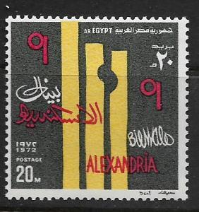 EGYPT, 911, MNH, ALEXANDRIA BIENNALE