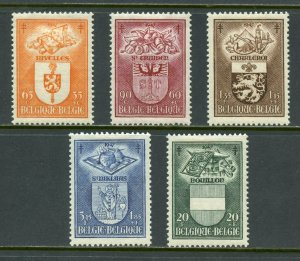 BELGIUM  SCOTT#B442/46   MINT HINGED WITH REMNANT -SCOTT $29.10 FOR NH