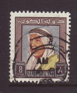 1964 Kuwait 8 Fils F/Used SG220