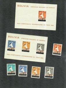 Bolivia Sc#512-14a, C293-4a M/NH/VF, Cv. $21.80