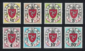 Isle of Man Postage Due First issue 8v Original 1973 MNH SG#D1-D8