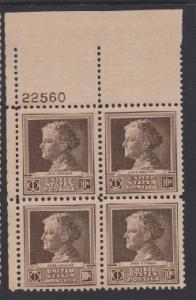 878 Jane Addams MNH Plate block - #22560 UL