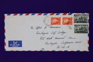Iran airmail cover to USA used sc#1213 1219 pair