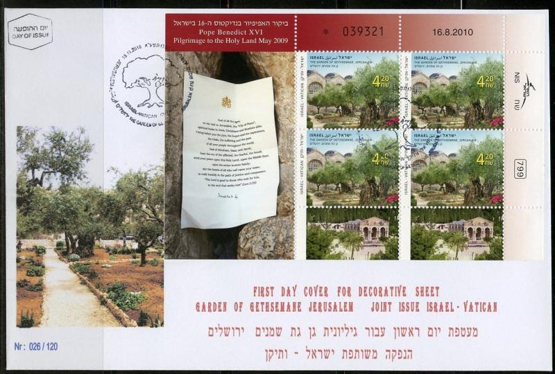ISRAEL 2010 GARDEN OF GETSEMANE SHEET OF FOUR FIRST DAY COVER