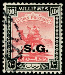 SUDAN SGO48, 10m rose-red & black, FINE USED.