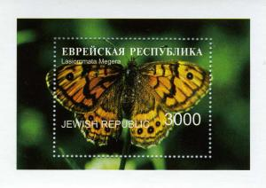 Jewish 1997 (Russia Local Stamp Issues) Butterflies s/s Perforated mnh.vf