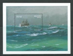 Maldive Islands 1441 1990 WWII Atlantic Convoy s.s. MNH