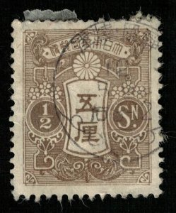 Japan, 1913, Tazawa - Not Watermarked, SC #115 (T-4567)
