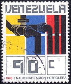 Venezuela # 1161 used ~ 90¢ Pipeline Valve