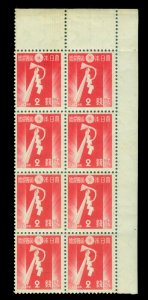 JAPAN  1937 NEW YEAR - New Year's Decoration 2sen red Sk# N3 mint MNH block of 8