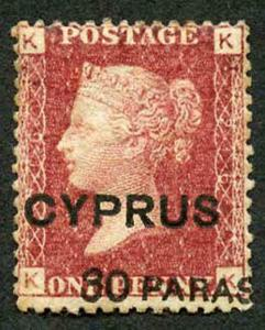 Cyprus SG10 30 Paras on Penny Plate 216 M/Mint