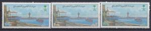 SAUDI ARABIA  JUBAIL SEA PORT   STAMP  MINT NEVER HINGED SC 1251 A 1252