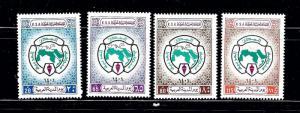 Saudi Arabia 814-17 MNH 1981 set
