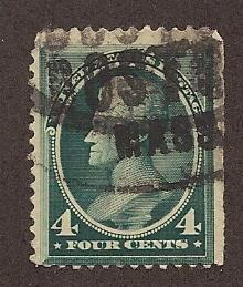 211 Used,  4c. Lincoln, scv: $22.50
