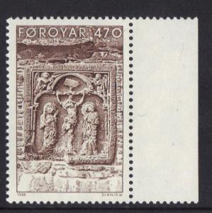 Faroe Islands 1989 MNH Kirkjubour Cathedral ruins 470 ore #