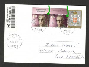 BOSNIA-SERBIA-R LETTER-ERROR-NO COUNTRY NAME- NOBEL PRIZES IVO ANDRIC-2012.-RR