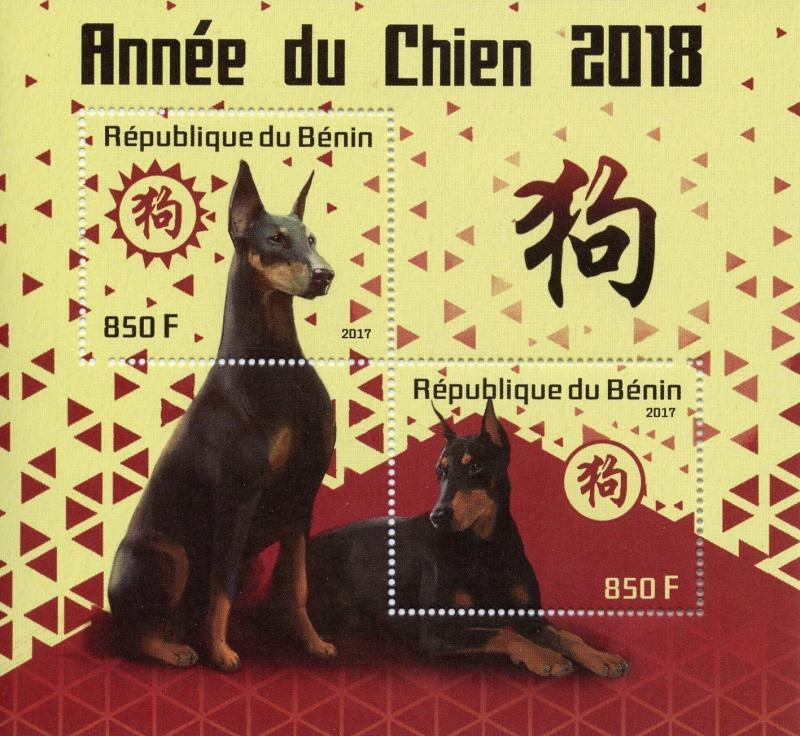 Benin 2017 MNH Year of Dog 2018 Rottweiler 2v M/S Dogs Chinese New Year Stamps