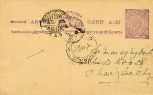 Indian States Travancore 5ca Conch Shell Postal Card c1928 Adoor A.O. T.A.D. ...