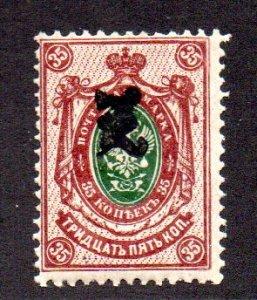 ARMENIA 101 MH CREASE SCV $3.00 BIN $1.80 CREST