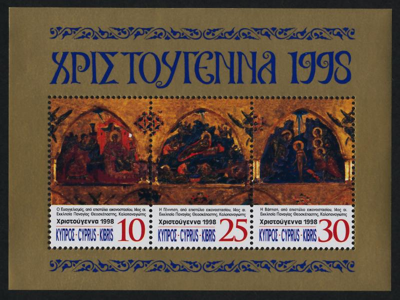 Cyprus 928a MNH Christmas, Art, Church of the Virgin of Theoskepasti
