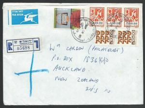 ISRAEL 1985 Registered airmail cover Jerusalem to New Zealand..............11259