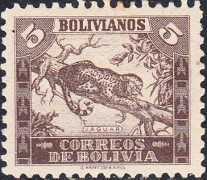 Bolivia  #268   MH  HR