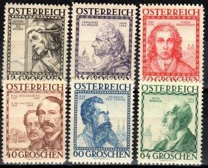 Austria #B122-7 MNH CV $120.00 (X7065)