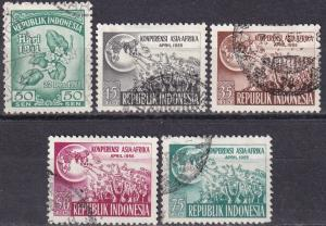 Indonesia #401-5 F-VF Used  CV $3.70  Z521