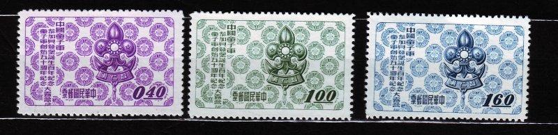 J22921 JLstamps 1957 china taiwan set mh #1165-7 boy scouts
