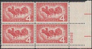 1120 Mint,OG,NH... Plate Block of 4... SCV $1.00