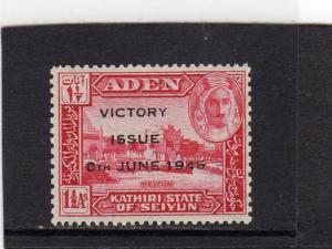 Kathiri Sultan of Seiyun Opt Victory 1945 MNH