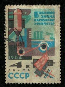1964, USSR, 4K (RT-1034)