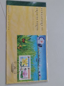 SINGAPORE 1992 FDC - SINGAPORE '95 ORCHID SERIES IN EXCELLENT CONDITION.