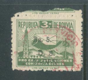 Bolivia RA22  Used (1)