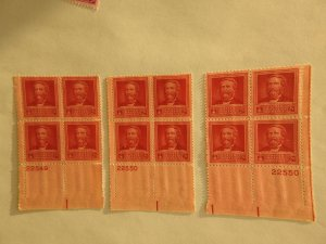 U. S. #875 Three mint blocks. Consecutive numbers OG  NH