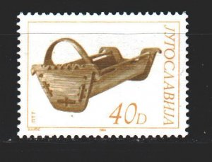 Yugoslavia. 1984. 2064 from the series. Museum exhibits. MNH.