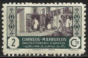 Spanish Morocco 1946 Scott# 251 MNG or used